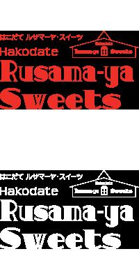 Hakodate Rusama-ya Sweets