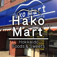 HAKO MART