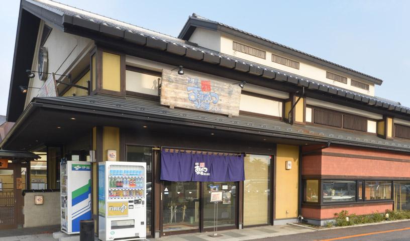函館まるかつ水産 柏木店