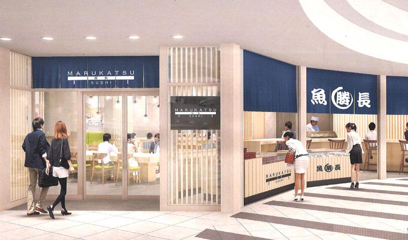 函館まるかつ水産 汐留シティセンター店