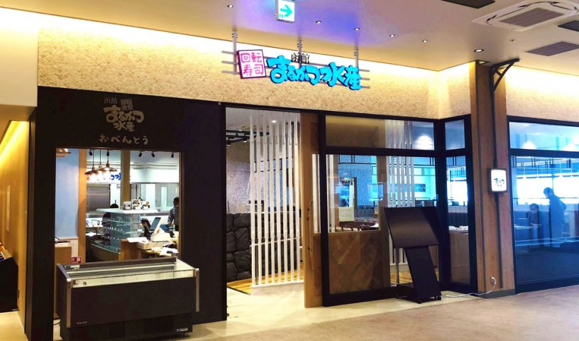 三井アウトレットパーク横浜ベイサイド店