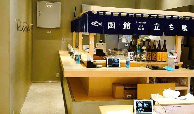 函館の立ち喰い寿司まるかつ水産 虎ノ門ヒルズ店