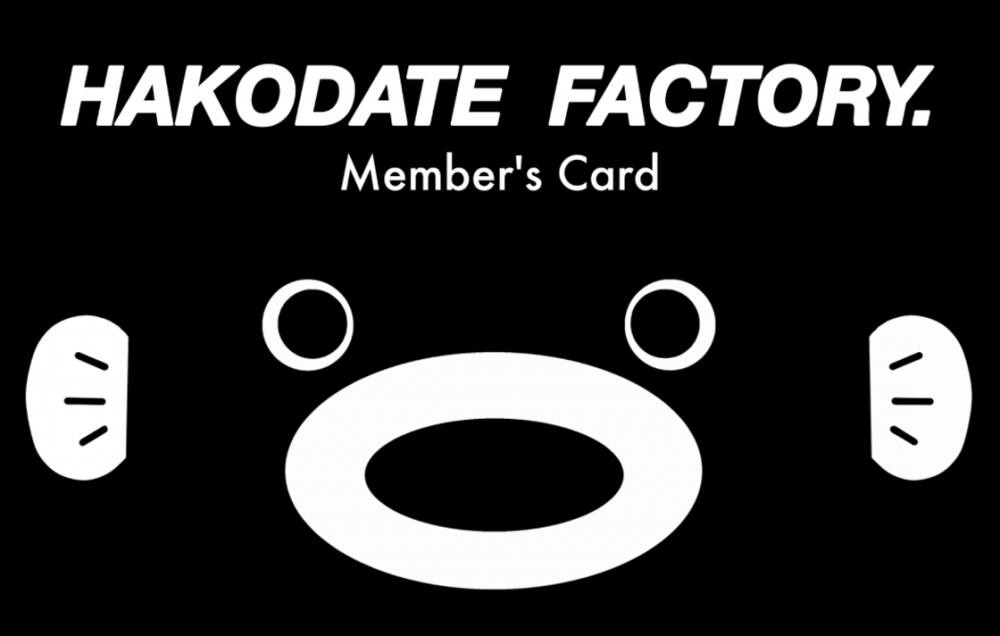 函館ファクトリー メンバーズカード